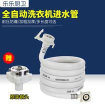 分家用熱水器上進水管冷熱高壓防爆金屬軟管4不鏽鋼波紋管304加厚