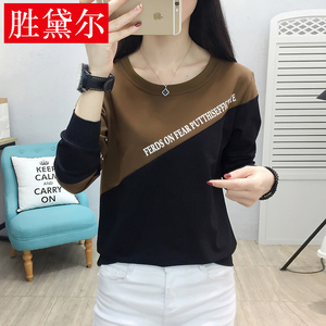 Women's New Korean Long Sleeve Thin Thin Loose Round Collar Color Matching Wild Large Size T-shirt Sports Cotton Sweatshirt