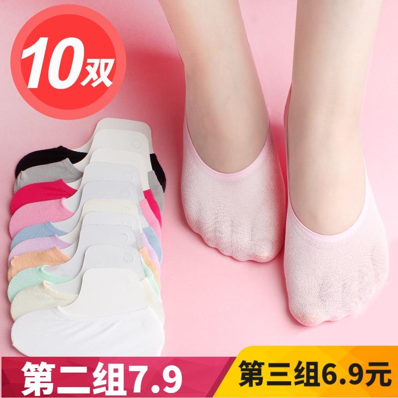 【10双装】船袜女夏天防滑硅胶夏季薄款浅口隐形袜子包邮魔术丝袜