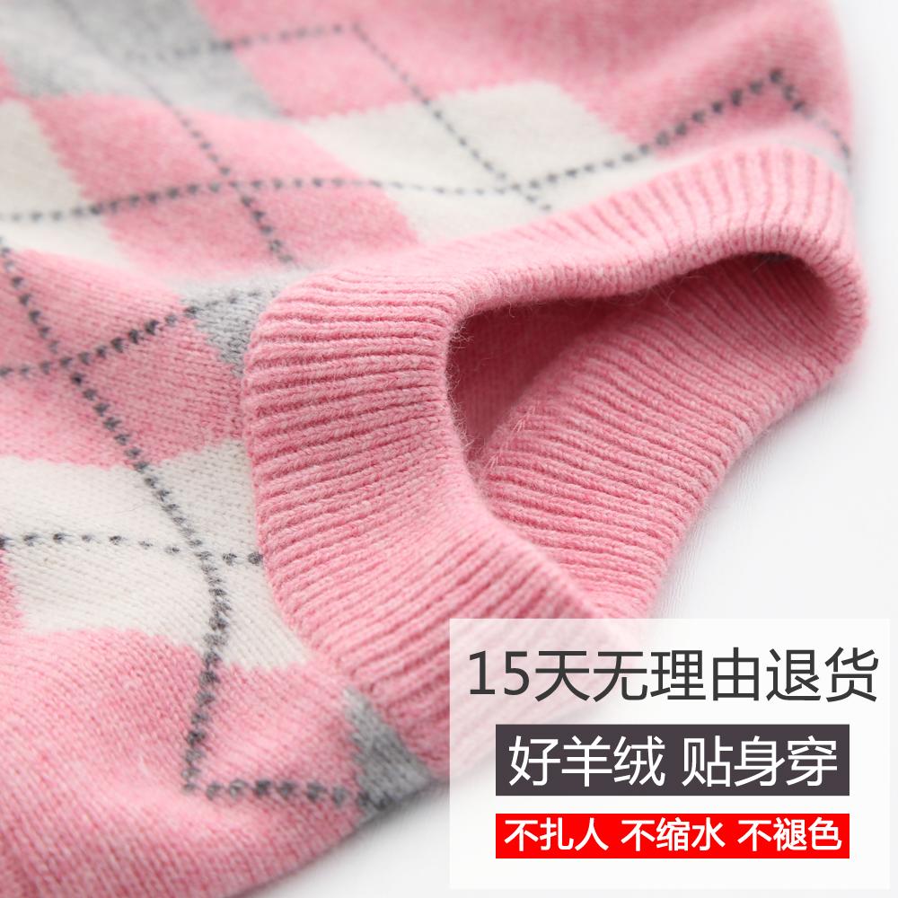 【超柔软的羊绒衫】女童套头毛衣针织中大童羊毛衫宝宝打底加厚冬