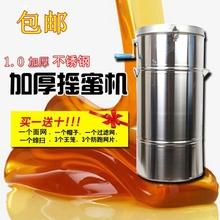 包邮 zz0蜂工具 zd蜜机 蜜桶 打蜜机 打糖机 摇糖机 带包装