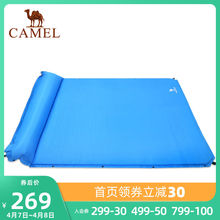 Camel outdoor mat moisture proof picnic mat picnic camping tent sleeping mat self inflation moisture proof mat