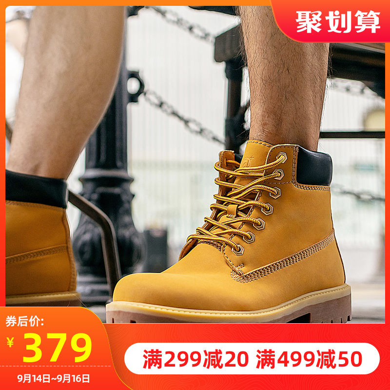 骆驼户外休闲男鞋子秋冬徒步马丁靴牛皮高帮工装鞋防滑耐磨大黄靴