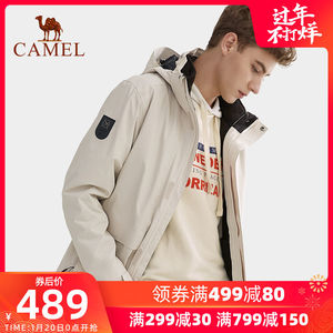 Camel Andes Men and women removable tide brand mountaineering suit plus velvet thick three-in-one windproof jacket outdoor clothing