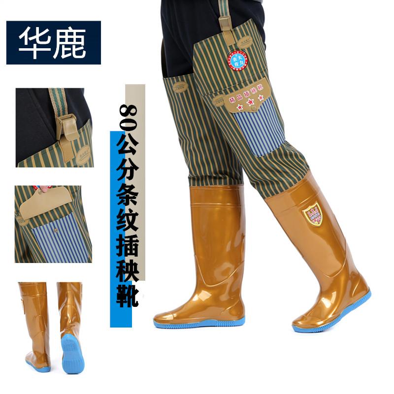 华鹿新品韩版男女插秧雨鞋高筒防滑过膝下水裤腿加长农田钓鱼雨靴
