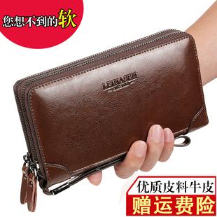 钱包男长款男式手拿包软皮皮夹真