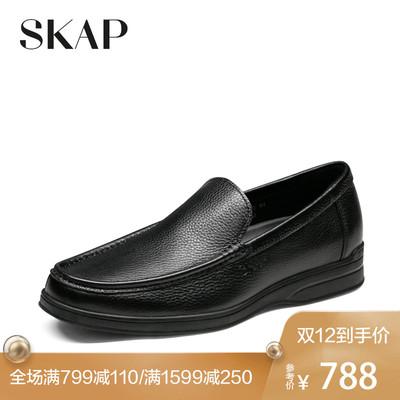 SKAP圣伽步柔软舒适商务休闲皮鞋 新款轻便套脚乐福男鞋