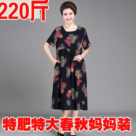 220斤夏装女装短袖连衣裙中老年胖妈妈装特超加肥加大裙子250秋装