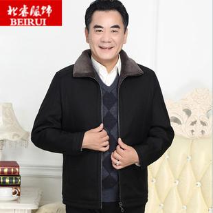 中老年人冬装外套加绒加厚秋冬季中年男老爸爷爷棉衣老人衣服爸爸
