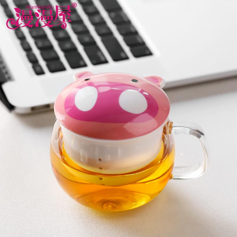 漫漫屋玻璃杯带盖过滤办公室茶杯透明水杯子创意加厚男女式花茶杯