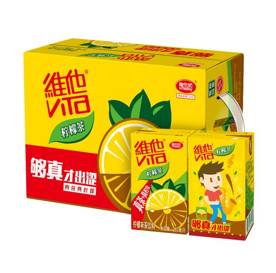 包邮 维他 柠檬茶250ml*16盒 柠檬味清新 激爽怡神 整箱 茶饮料