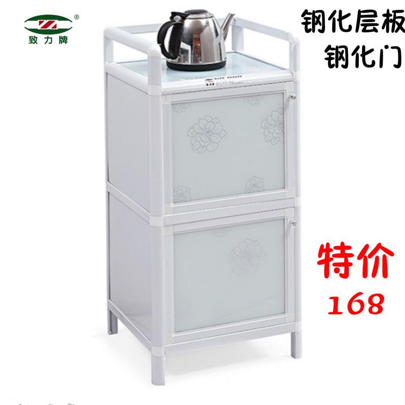 简易客厅加厚铝合金碗柜橱柜衣柜小储物柜钢化玻璃洗浴防水餐边柜