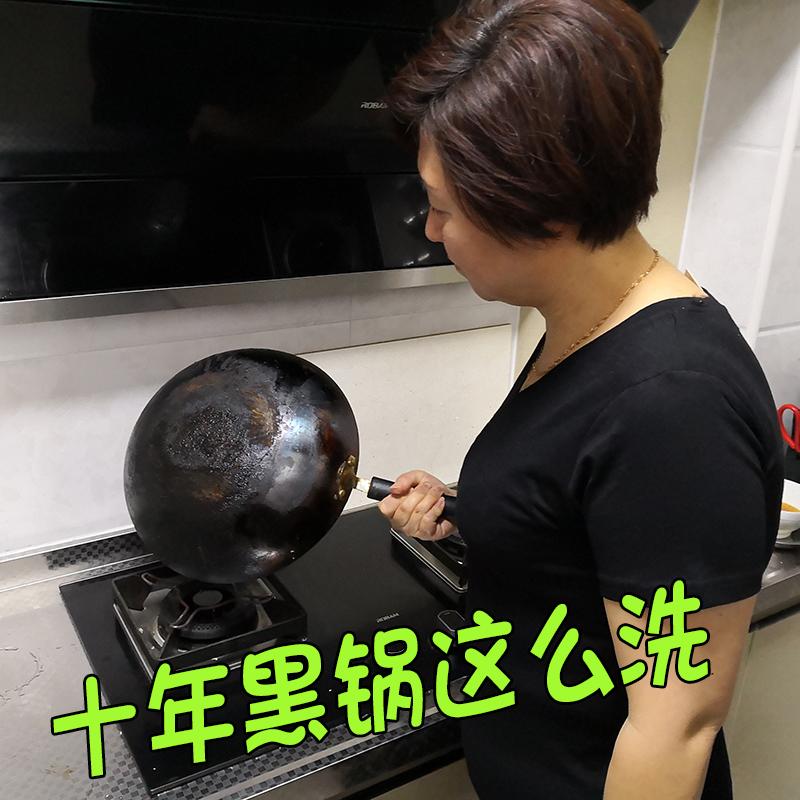 洗锅底黑垢去除剂不锈钢锅具强力家用重油污除垢神器除污垢清洁剂