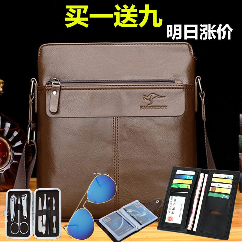 赛骑袋鼠新款男士包包单肩包真皮斜挎包商务包时尚软皮背包休闲包