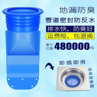 地漏防臭芯硅膠內芯衛生間下水道管道防臭蟲蓋片廚房下水管密封圈