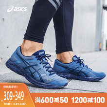 ASICs Arthur's men's shoes extend cushioning protection running shoes sneakers breathable white shoes