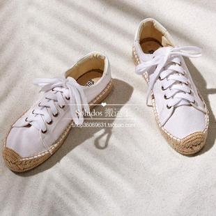 美国正品Soludos帆布厚底绑带系带球鞋草编麻底休闲鞋渔夫鞋白鞋