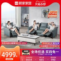 顾家家居科技布艺电动沙发床客厅多功能两用现代布沙发小户型6020