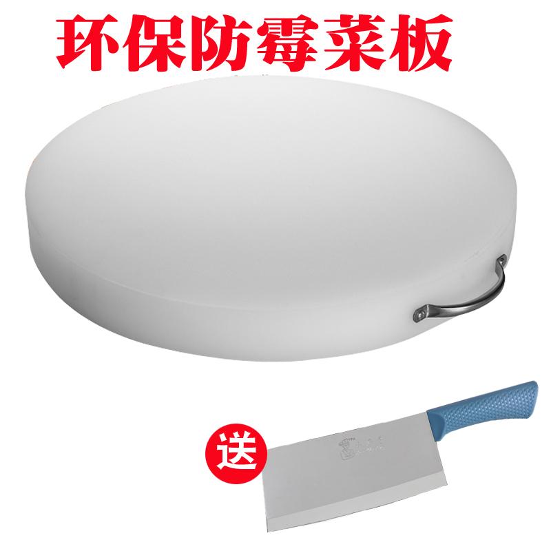 防霉圆形塑料菜板砧板加厚剁骨头pe切菜板砧板菜墩粘板胶砧板沾板