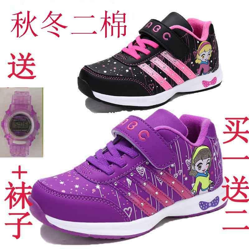 豪迈特步正品B女童鞋春秋款皮面透气软底运动鞋网面小学生儿童