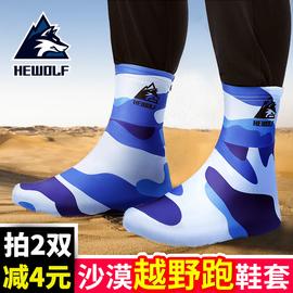 户外防沙鞋套沙漠徒步旅行装备防滑鞋套男女越野跑脚套雪套戈壁赛