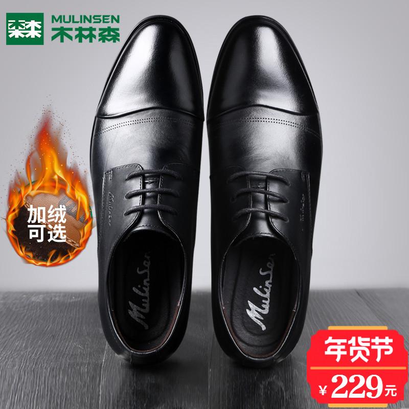 木林森男鞋冬季商务正装皮鞋男真皮英伦加绒棉鞋男士大码增高鞋子