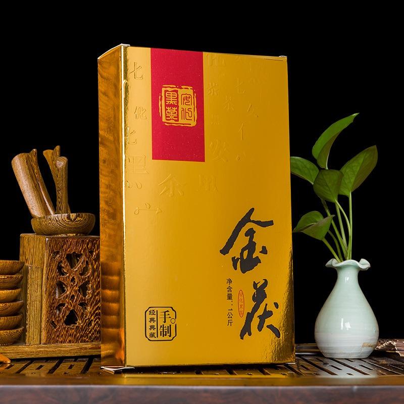 正宗湖南安化黑茶1kg手筑金花茯砖高山野生农家茶叶正品礼盒装