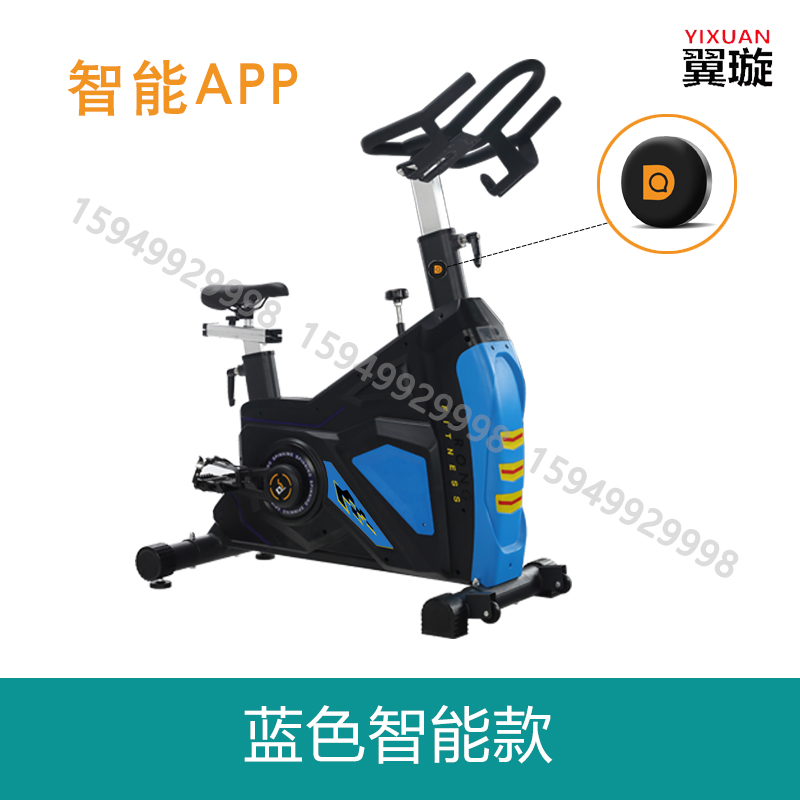 Wing wing commercial home gym dynamic bike Bumblebee Transformers closed silent belt bike package mail