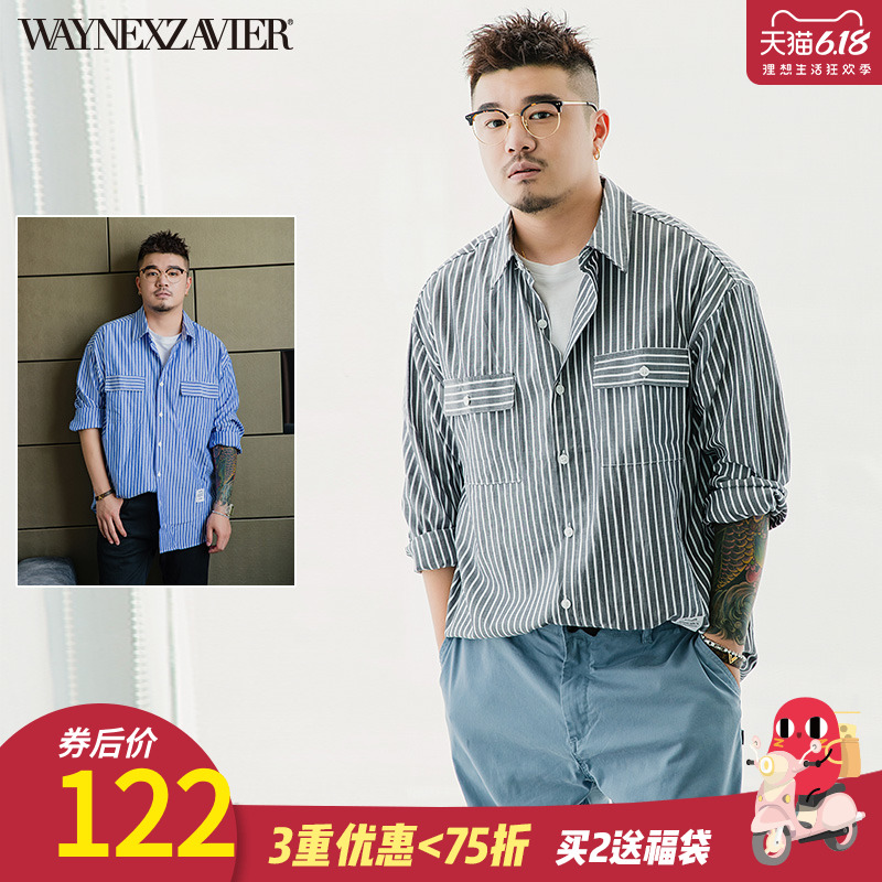 韦恩泽维尔加肥加大薄款大码休闲商务宽松条纹长袖衬衣衬衫男5999