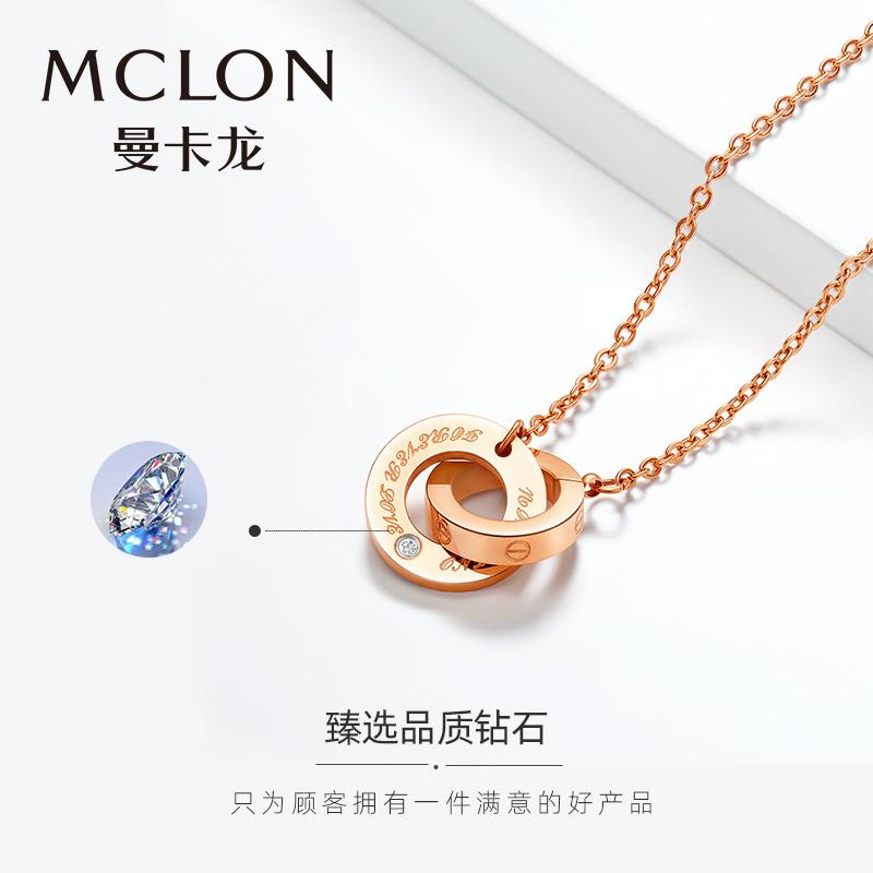 曼卡龙官方甜蜜时光项链钻石 专柜同款锁骨钻石吊坠女真钻时尚图片