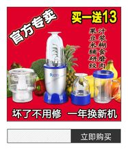 香港康贝尔家用多功能料理机破zx11搅拌豆ps辅食磨粉绞肉机