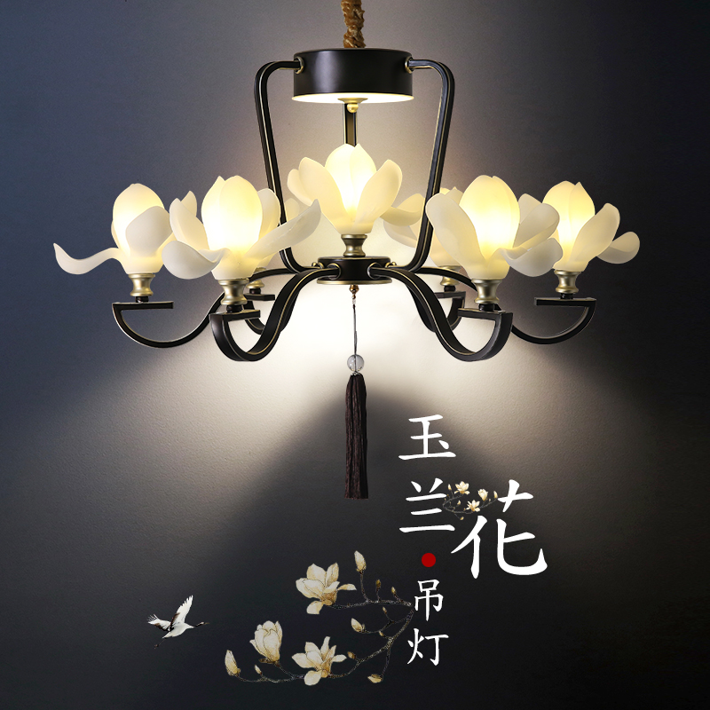 新中式吊灯大气茶室中国风禅意客厅卧室餐厅复古铁艺术别墅吊灯具-花兮灯饰