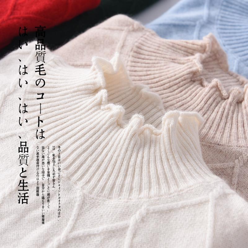 【中国质造反季清仓】山羊绒衫女100%修身百搭花边【仅剩300件】