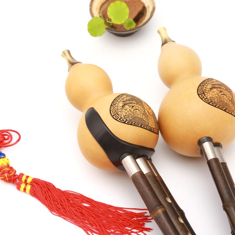 [¥145]筚郎 学生 成人 初学 演奏型 葫芦丝乐器 C调 降B调 G调F调 包邮