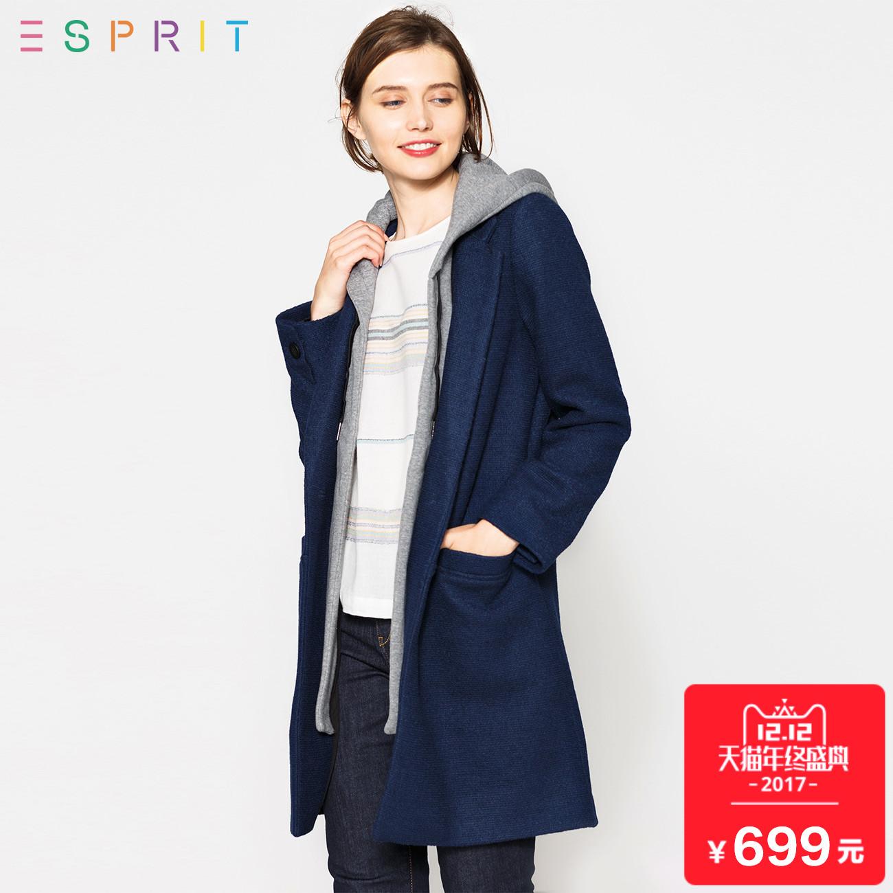 ESPRIT EDC女装2017秋新品假两件连帽毛呢大衣外套女-097CC1G901