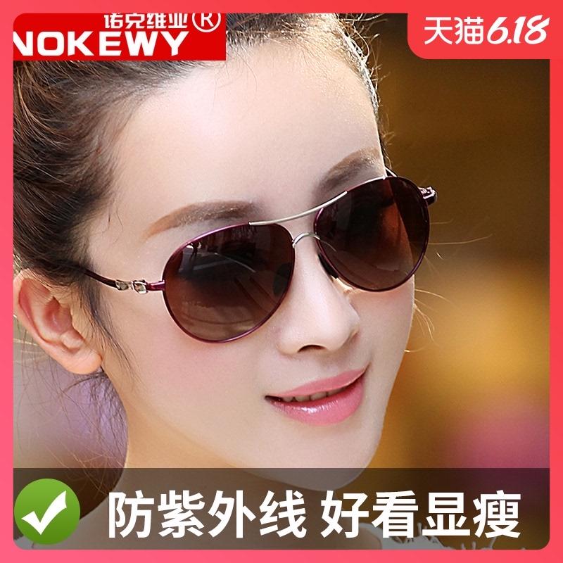 2019新款防紫外线太阳镜时尚女士开车专用偏光镜蛤蟆镜墨镜潮眼镜