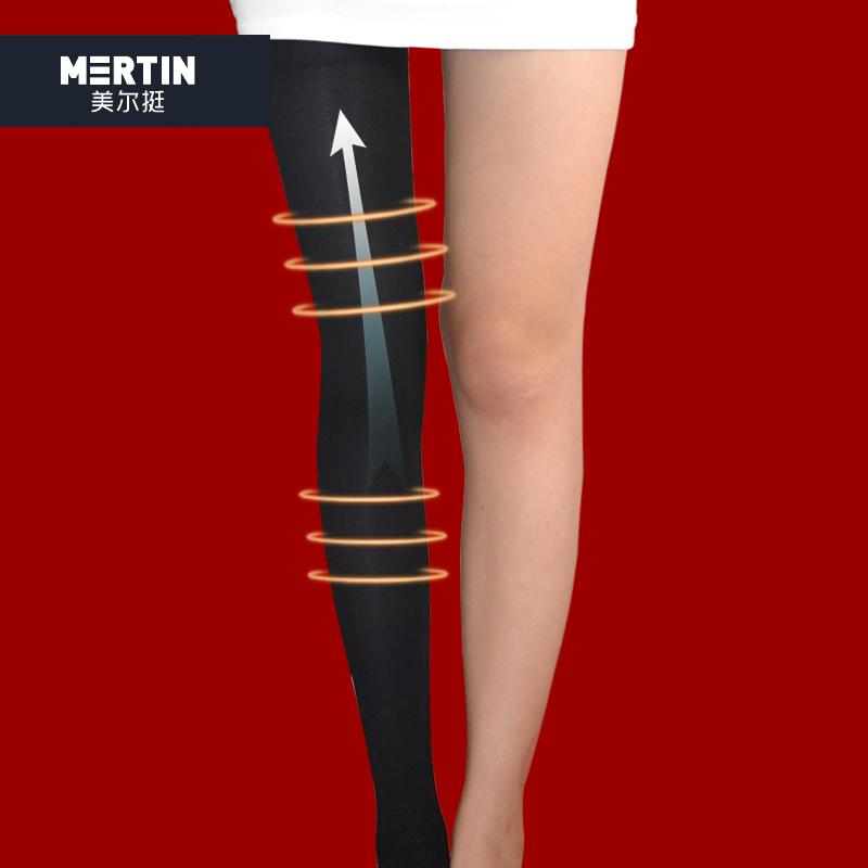 美尔挺瘦腿袜春秋美腿袜塑形连裤袜瘦腿裤压力裤打底裤袜子女680D