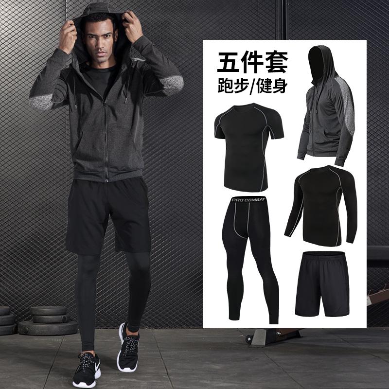 健身服男紧身衣速干衣服训练运动套装篮球装备五件套夏季晨跑跑步