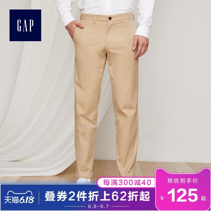 Gap男装弹力直筒休闲裤春526130 男士卡其裤宽松薄款裤子潮流长裤