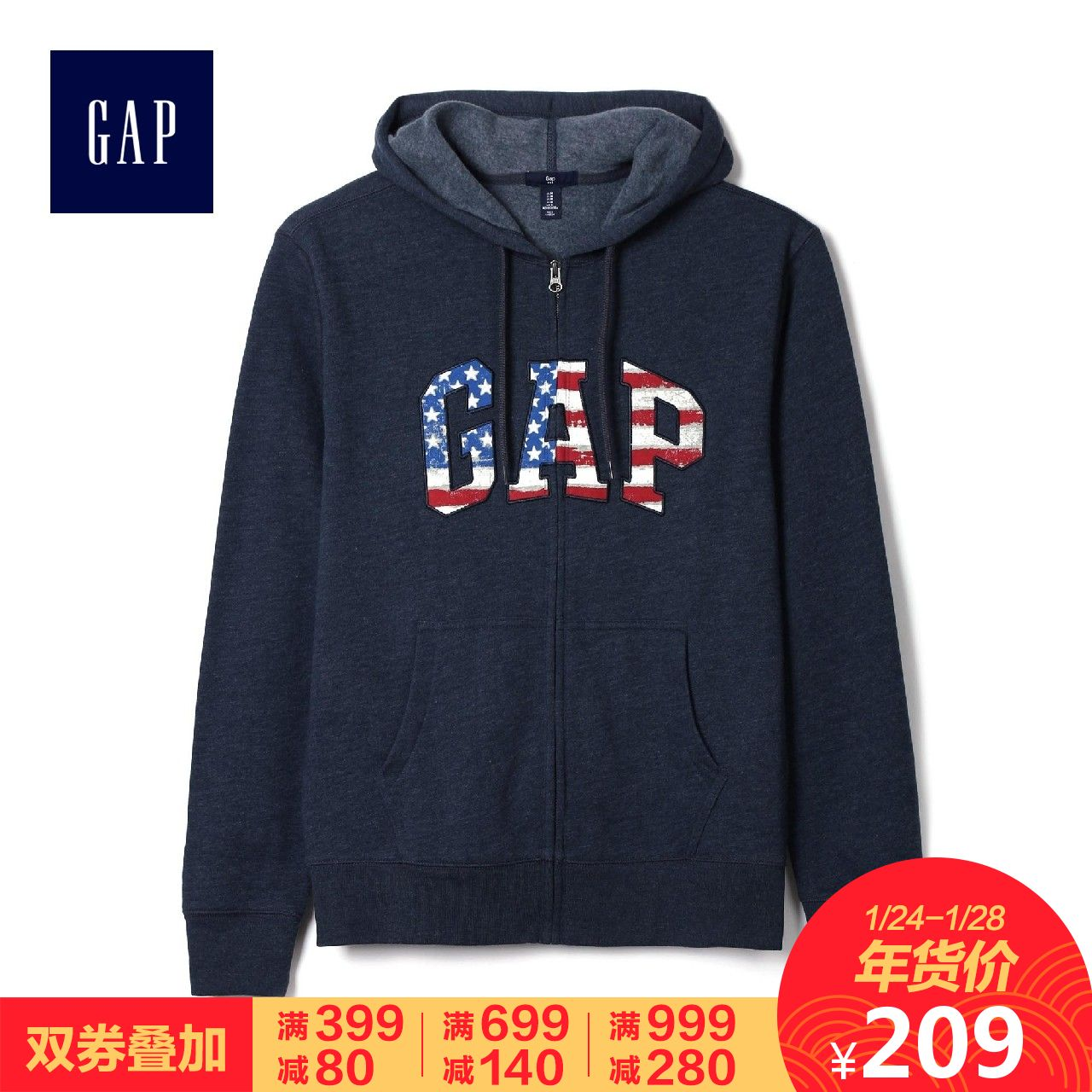 Gap男装 秋装新款时尚徽标休闲长袖拉链连帽卫衣814798