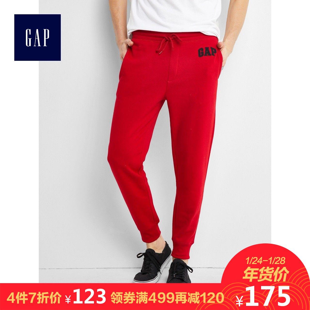 Gap男装 徽标纯色抓绒内里束脚裤新年红松紧腰弹力运动裤154595 E