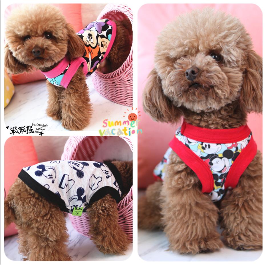 包邮纯棉宠物衣服背心夏装小型犬泰迪贵宾猫咪衣服可爱薄款狗背心
