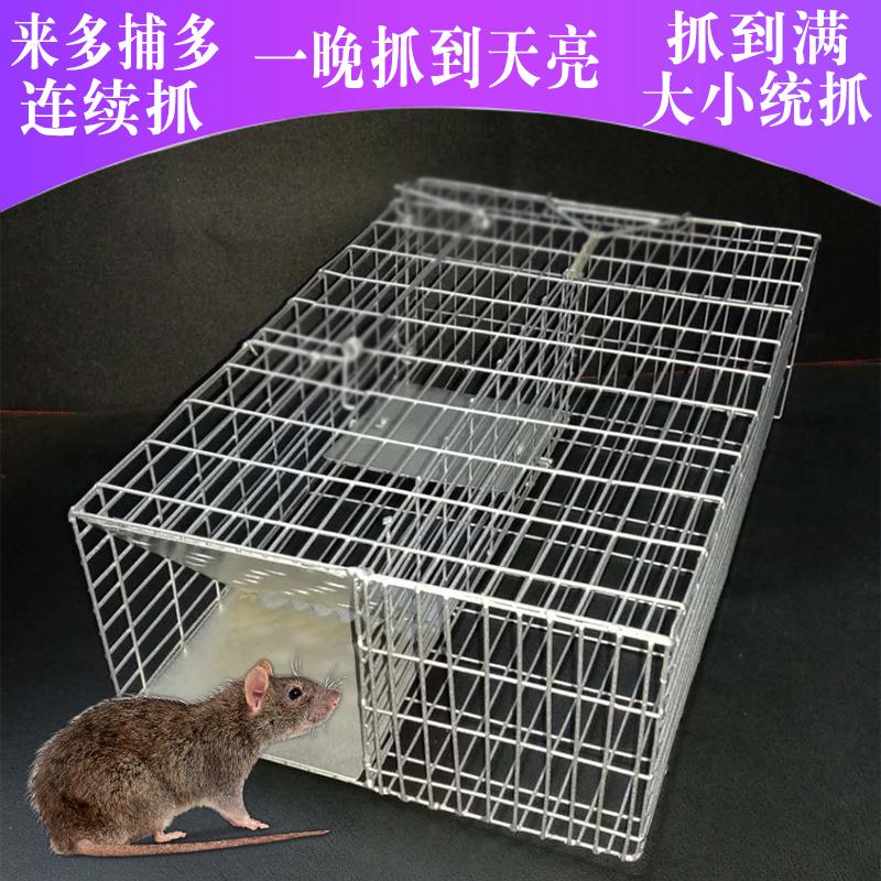 老鼠笼大号捕鼠器铁网家用厨房全自动连续捉扑老鼠驱灭鼠捕鼠神器