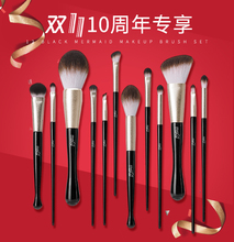 MSQ/Messenger 12 Black Cat Cosmetic Brush Set Full Set Brush Eyeshadow Brush Cheek Red Scattered Paint Cosmetic Tool