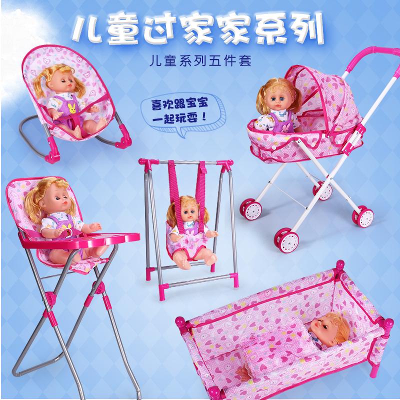 特价女孩过家家小推车带娃娃套装仿真女童婴儿宝宝儿童玩具超市购