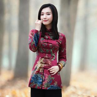如意风改良版唐装女士秋冬中式上衣中国风短款长袖旗袍夹棉棉袄衣