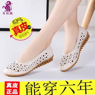 2020新款女鞋春夏季镂空单鞋平底真皮鞋软底白色护士鞋妈妈豆豆