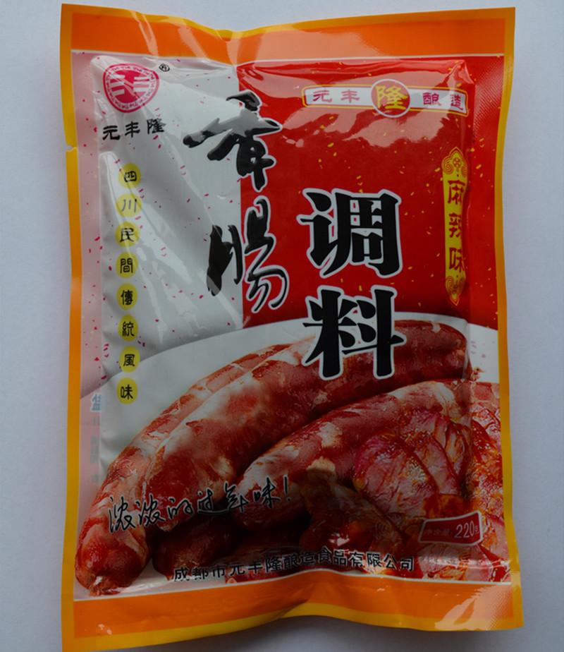【麻辣味肠料】四川麻辣味香肠调料 灌肠调料 麻辣肠腌肉料220克