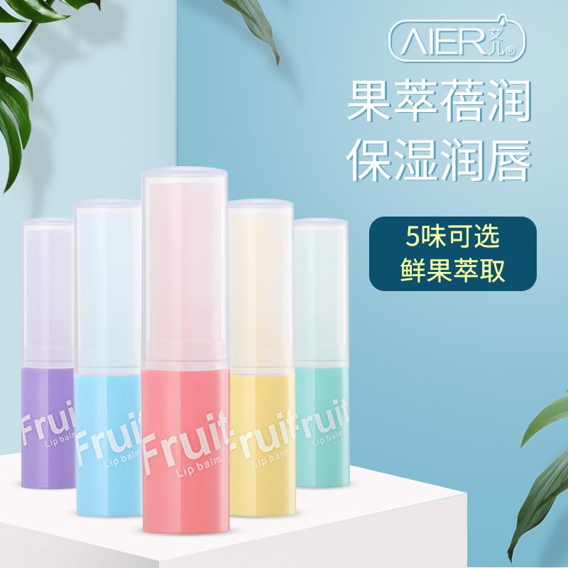 菌安瓶精华液补水保湿提亮肤色