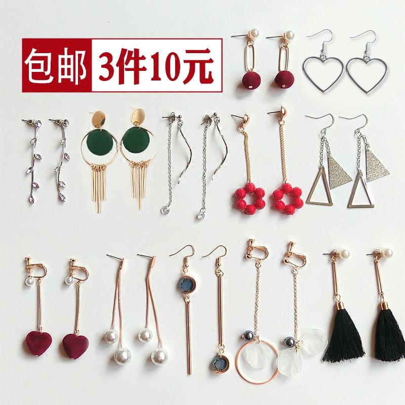 韩国长款不对称耳环网红毛球耳钉ins气质简约耳坠复古百搭耳饰女
